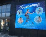Aquabecool à Mérignac