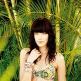 Bikini bandeau à bretelles imprimé oriental multicolore Billabong été 2013
