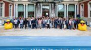 Everblue France organise ses Réunions Régionales