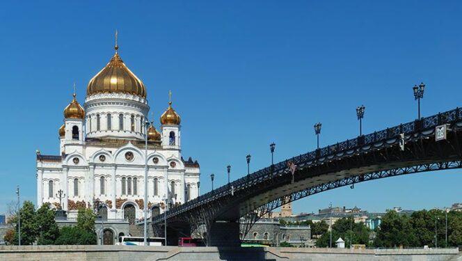 """L'actuelle cathédrale du Christ Sauveur<span class=""""normal italic petit"""">© Wikipédia</span>"""