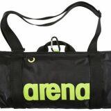 On a testé : le sac Fast Roll en nylon d'Arena