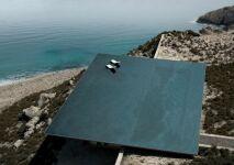 « Mirage » : une piscine infinie sur le toit d'une maison
