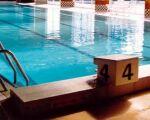 Centre aquatique Le Grand Jardin - Piscine de Moret-sur-Loing