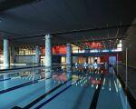 Centre Aquasportif- Piscine de Val d'Isère