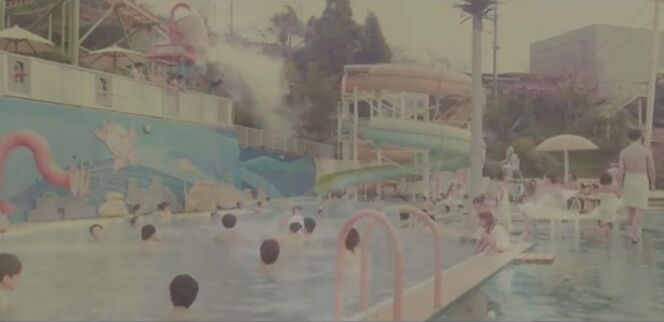 """""""Spa-Musement"""" : un parc d'attractions - spa, bientôt au Japon<span class=""""normal italic petit"""">© Beppu / Dailymail</span>"""